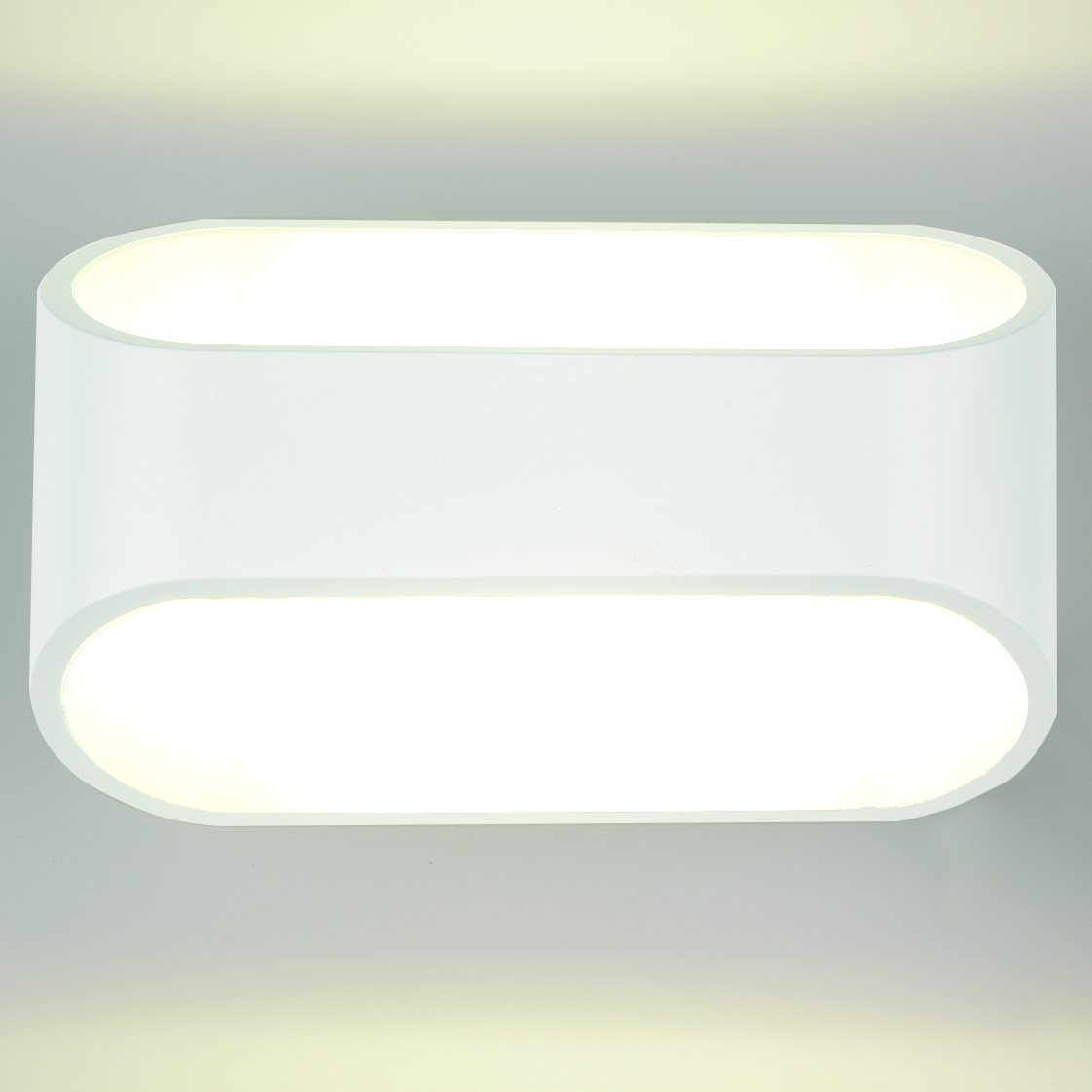 Led Wall Lights Price In Pakistan: LED WALL LAMP 18127